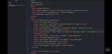 Работа - Каракол: Практикующий программист ищет работы.Практикую на языке