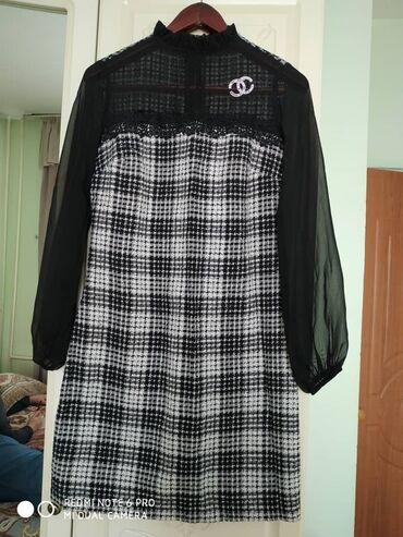 Продам платье очень стильная.Покупала на много дороже.Не