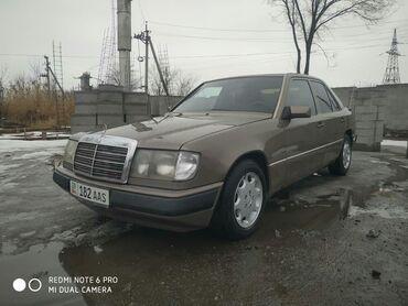Автомобили - Кызыл-Суу: Mercedes-Benz 230 2.3 л. 1991 | 333 км