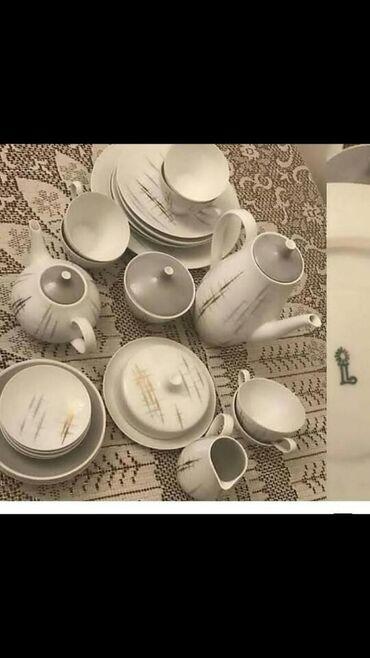 memar ecemide ev alqi satqisi - Azərbaycan: Alman markası 50cı ıl 300m 30 predmet caynı.memar ecemıde