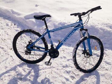 шредеры без автоподачи универсальные в Кыргызстан: Тот самый велосепед которую вы искали и это велосепед скоро станет