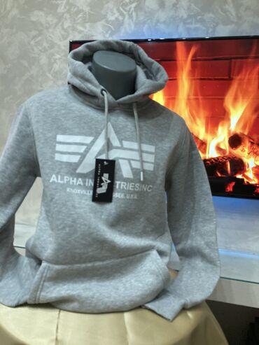 Jeans skinny h - Srbija: Alpha duksevi, izuzetno topli, najdeblji model