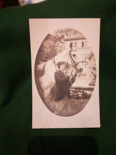 stara fotografija-razglednica - Beograd