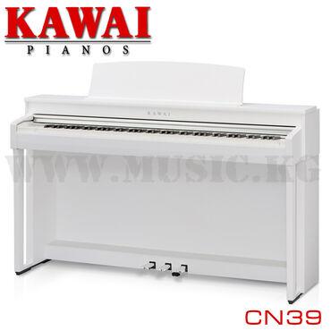 хозяйственные инструменты в Кыргызстан: Фортепиано цифровое KAWAI CN39 наделено невероятной способностью
