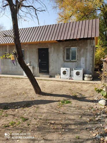 купить диски гольф 4 в Кыргызстан: Продам Дом 63 кв. м, 4 комнаты