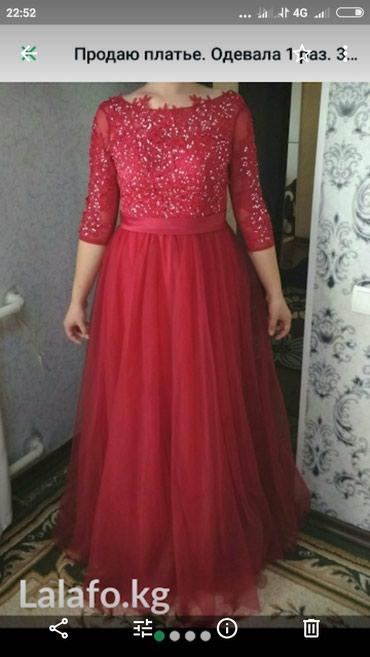 бордовый замшевый в Кыргызстан: Продаю платье одевала 1 раз, сзади корсет регулируется, цвет бордовый
