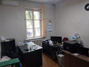 Офисное помещение Бишкек ул. Токтогула 181/пересек.Турусбекова в Бишкек