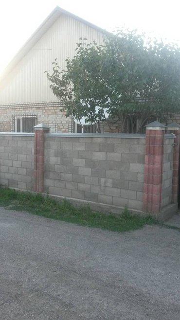 Продаю!Б.П Дом !!!Сокулук!!! в Бишкек