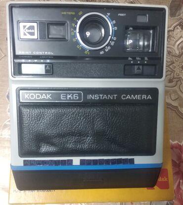 Ρετρό φωτογραφική Kodad EK6. Σε άριστη κατάσταση. Με το κουτί της