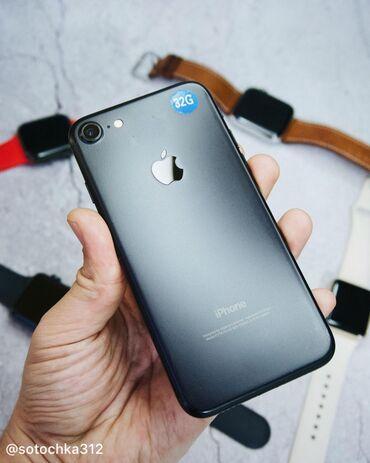 Apple Iphone - Состояние: Б/У - Бишкек: Б/У iPhone 7 32 ГБ Черный