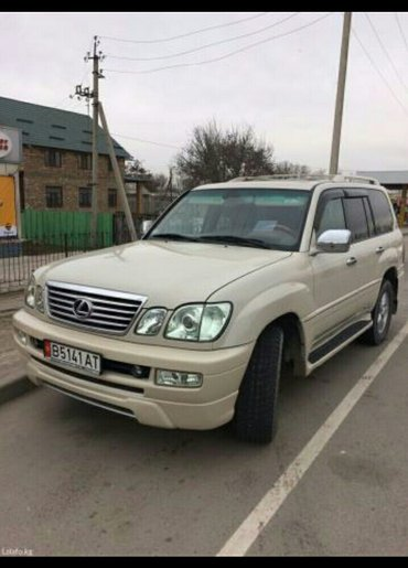 Lexus LX 2007 в Бишкек