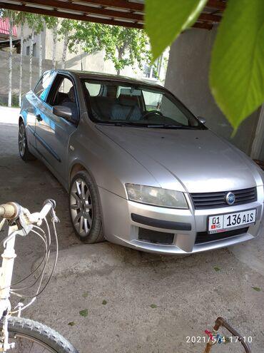 наушники 7 1 в Кыргызстан: Fiat Купе 1.6 л. 2003