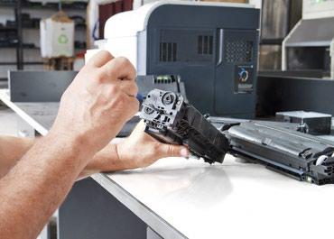 Картриджи для принтера, заправка в Кара-Балта