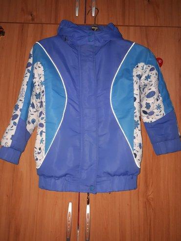 Bakı şəhərində голубая куртка польская 20 ман на возраст 8-10 лет, цветная заказана с