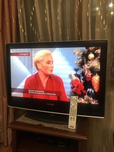 "Продаю телевизор сони (sony, klv-32s200a), lcd, bravia, bx32"" (80см)"