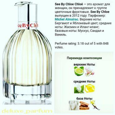 etirler - Azərbaycan: Fransa Ingiltere Ispaniya Turkiye Isvec parfum fabriklerinin original
