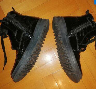 Dečije poluduboke cipele Geox, broj 32