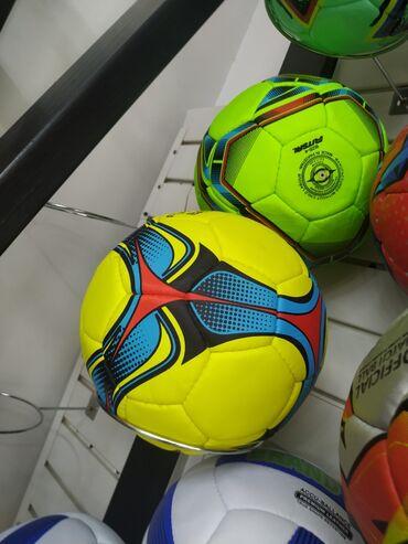 Футбольные мячи футбольный мяч для футбола футзальные мячи для футзала
