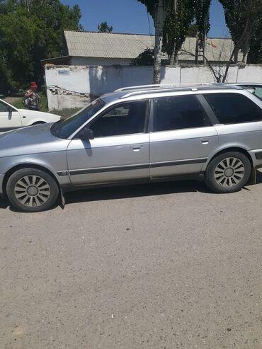 Транспорт - Токтогул: Audi S4 2.8 л. 1994 | 200000 км