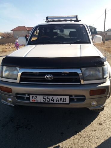 Toyota Hilux Surf 2.7 л. 1998