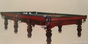 Бильярдный стол 12 фут графитный 1.000.$.3шт