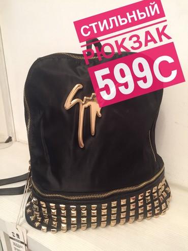 шикарнейшая распродажа сумок в Кыргызстан: Интернет-магазин сумок по вкусным ценам. Caramella_bish