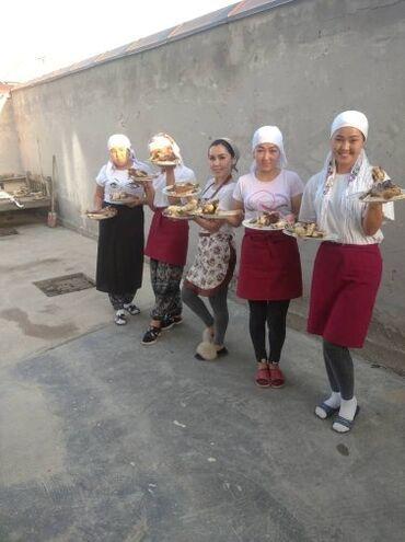 работа без опыта в джалал абаде в Кыргызстан: Выездные банкеты   Повара, Эт башчы   Фуршетный стол