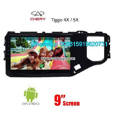 Chery Tiggo Car audio radio android GPS navigation camera Model