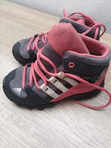 Dečije Cipele i Čizme | Indija: Adidas