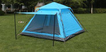 Качественная палатка. Размер 2,1×2,1. Каркас гибкий. Раскрывается быст