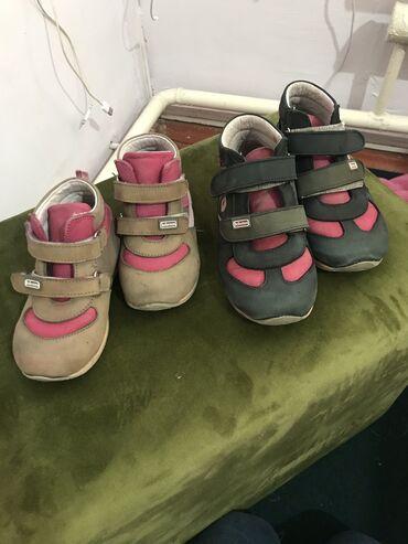 37 размер обувь в Ак-Джол: Деми ботинки бебетом ортопедические размеры 24 и 29цена за каждого