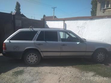 биндеры 230 листов электрические в Кыргызстан: Mercedes-Benz 230 2.3 л. 1990