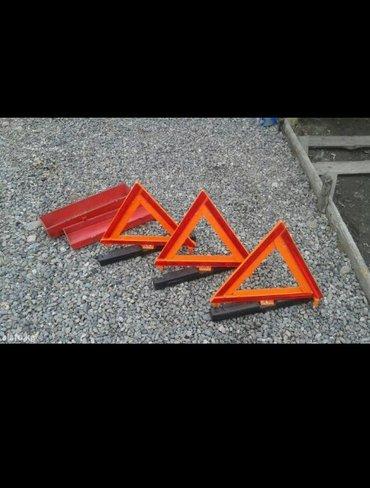 Продаю набор аварийных знаков. в Кант