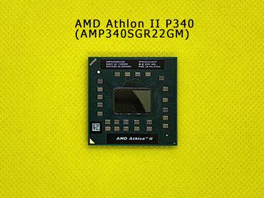 AMD Athlon II P340 (AMP340SGR22GM)Noutbuk üçün prosessor2 Мb keş