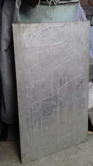 биндеры-320-листов-электрические в Кыргызстан: Алюминиевый лист толщина 6им. 43×32см