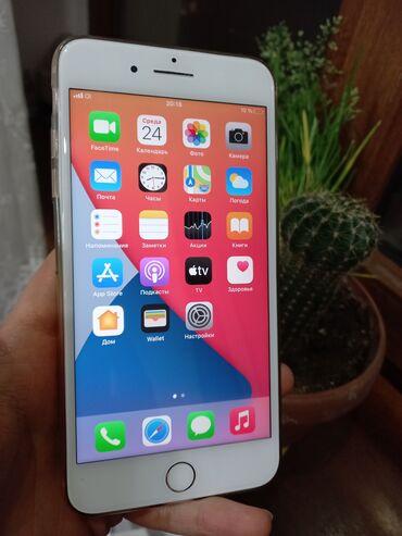 зарядка meizu в Кыргызстан: Б/У iPhone 8 Plus 64 ГБ Розовое золото (Rose Gold)