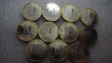 Продаю монеты Древние Города России - 11 штук. в Бишкек - фото 2