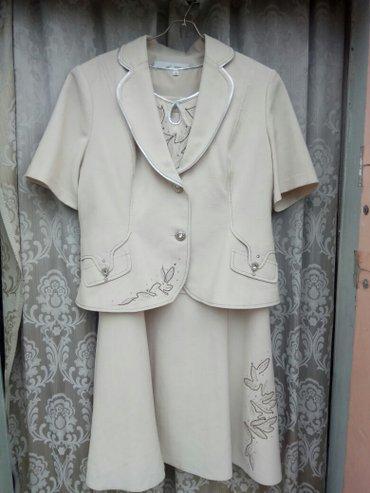 Женская одежда в Шопоков: Женский костюм-тройка, бежевый цвет, 50-52размер