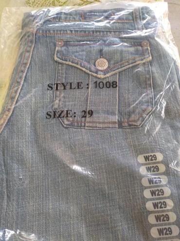 Женские брюки в Кыргызстан: Джинсы оптом размеры от 25 до 33