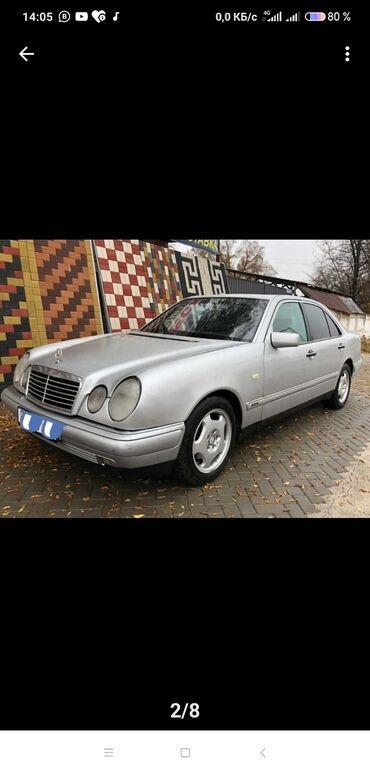 Mercedes-Benz 320 3.2 л. 1996