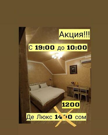 Недвижимость - Кунтуу: 18 кв. м, С мебелью