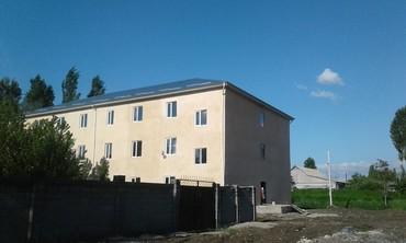 Продается квартира: 1 комната, 22 кв. м., Бишкек в Бишкек