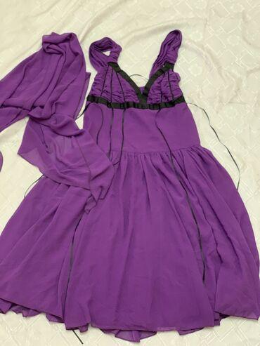 Платье шикарное с шарфиком можно как широкий пояс . Фирма tebi
