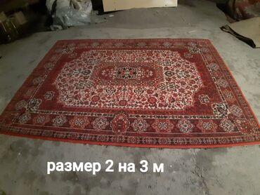 Продаю ковёр килем сатылат советский