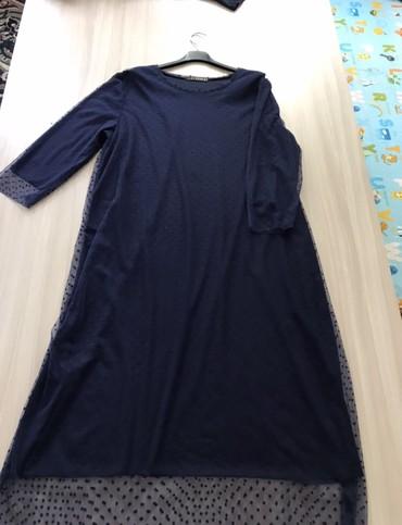 Новое платье. Есть размеры 52-54-56