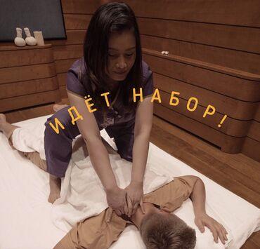 Девушки по вызову в оше - Кыргызстан: Массажист. С опытом. Фиксированная оплата. Таш Рабат