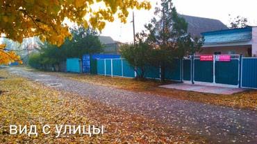 постельное белье kenzo китай в Кыргызстан: Продам Дом 145 кв. м, 6 комнат