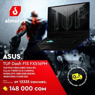 Asus TUF Dash F15 FX516PM-HN013 -   Характеристики: Статус: новый - иг