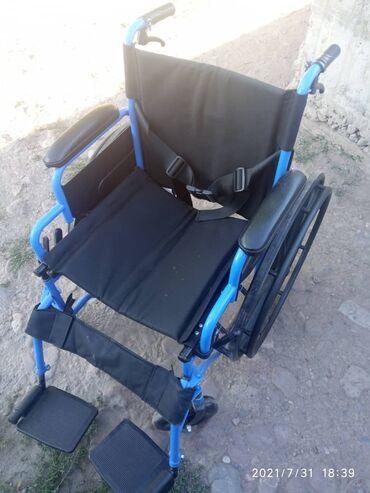 43 объявлений: Инвалидные коляски