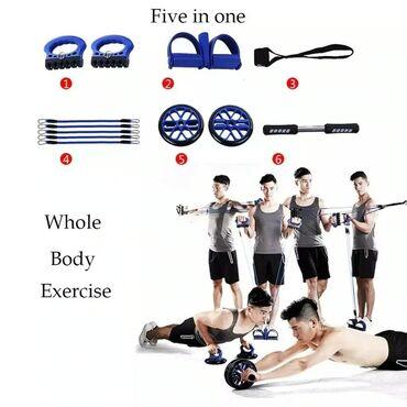 Спорт и хобби - Арчалы: Домашний универсальный тренировочный набор 5-в-1 комплект для спорта